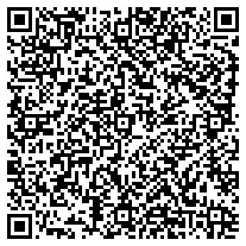QR-код с контактной информацией организации Арасар, ТОО
