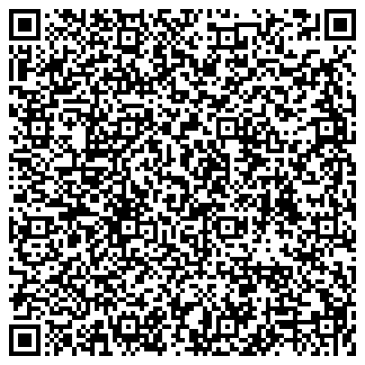 QR-код с контактной информацией организации Карагандинский Завод Гидроцилиндров (КАРЗГЦ), ТОО