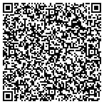 QR-код с контактной информацией организации СитиСтайл, ТОО