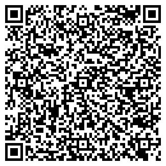 QR-код с контактной информацией организации ЛИГА ЛИД