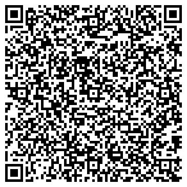 QR-код с контактной информацией организации Vira Tech (Вира Тех), ТОО