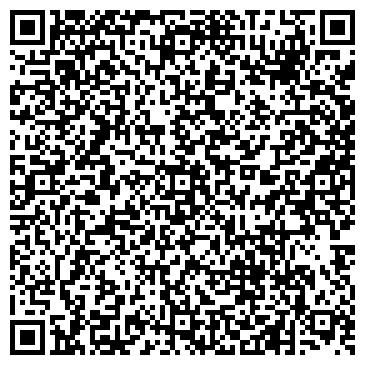 QR-код с контактной информацией организации КБА, ТОО