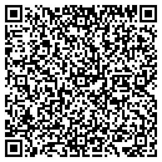 QR-код с контактной информацией организации Каримбаев, ИП