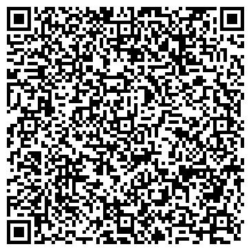 QR-код с контактной информацией организации Заря Компания, ТОО