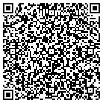 QR-код с контактной информацией организации NurAi (Нурай), ТОО