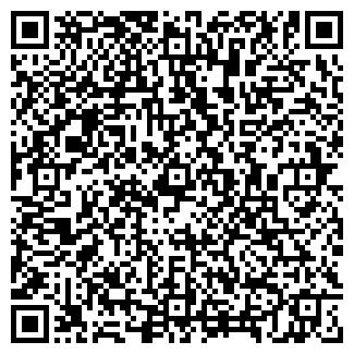 QR-код с контактной информацией организации Корона, ТОО