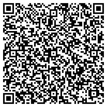 QR-код с контактной информацией организации Курманалиев, КХ
