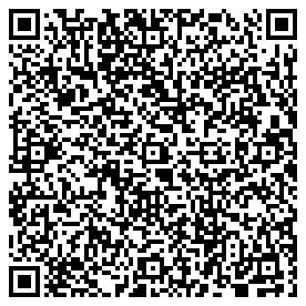 QR-код с контактной информацией организации Реут, ТОО