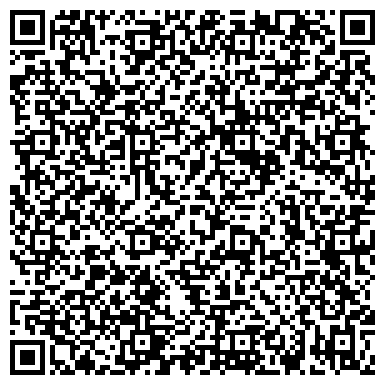 QR-код с контактной информацией организации Азовое, ТОО