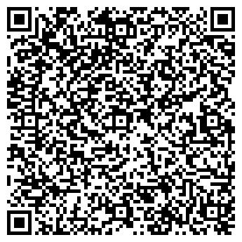 QR-код с контактной информацией организации Галиулина, ИП