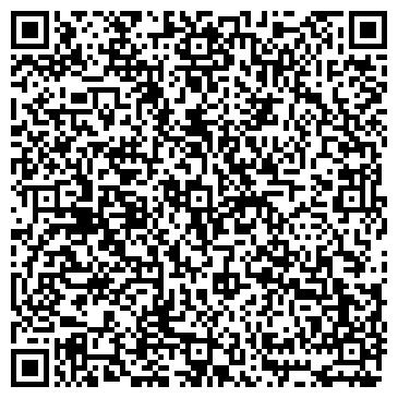 QR-код с контактной информацией организации КазАдалТрейд LTD, ТОО