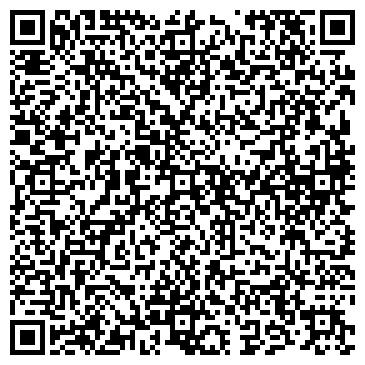 QR-код с контактной информацией организации Алтын Арба ТД, ТОО