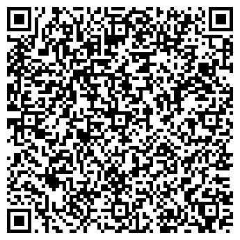 QR-код с контактной информацией организации ТРТ Сити-Логистикс, ТОО