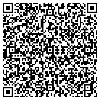 QR-код с контактной информацией организации Казгипролесхоз, РГП