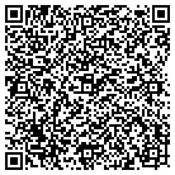 QR-код с контактной информацией организации Flora Express, ИП