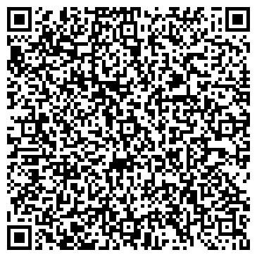 QR-код с контактной информацией организации АгроХимЗащита, ТОО