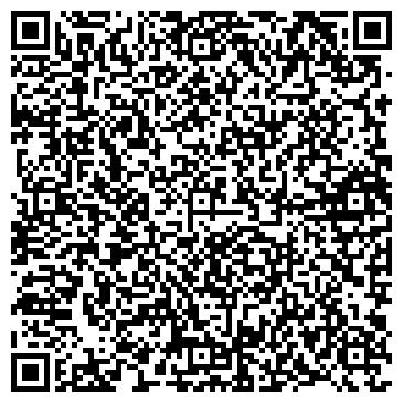 QR-код с контактной информацией организации Достар-Май, ТОО