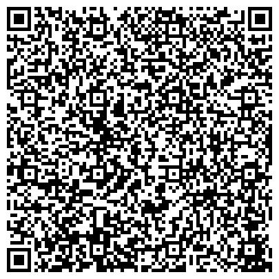 QR-код с контактной информацией организации Seeds Market (Сидс Маркет), ТОО Агросеменная компания