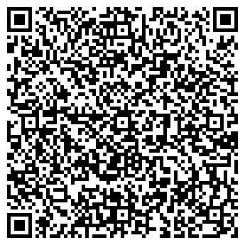 QR-код с контактной информацией организации Архи Сервис, ТОО