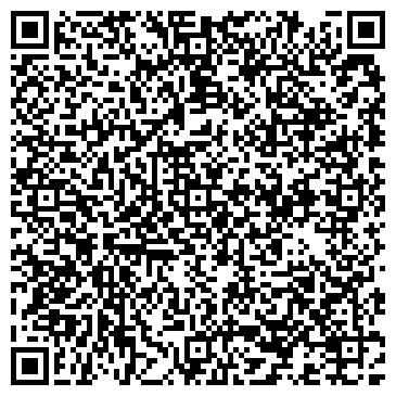 QR-код с контактной информацией организации Сингента Казахстан, ТОО