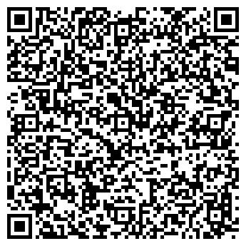 QR-код с контактной информацией организации Калкаман-Астык, ТОО