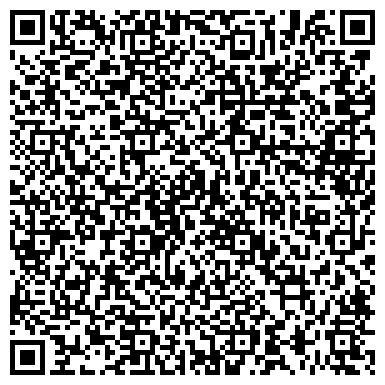 QR-код с контактной информацией организации Rijk Zwaan Almaty (Рийк Цваан Алматы), ТОО