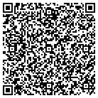 QR-код с контактной информацией организации ТПК КАЗКОМТОРГ, ТОО