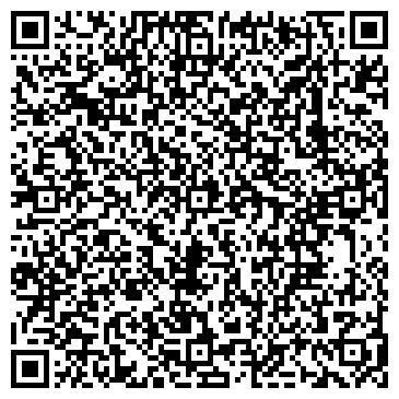 QR-код с контактной информацией организации Art - flora - astana (Арт - Флора - Астана), ТОО