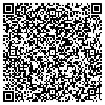 QR-код с контактной информацией организации Фирма Ак-май, ТОО