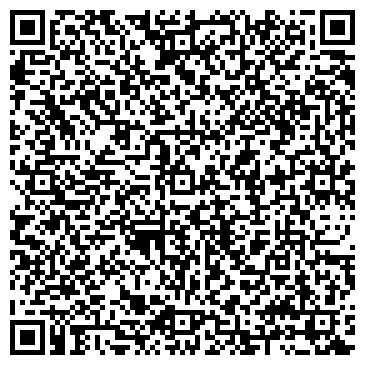 QR-код с контактной информацией организации Карагач, Крестьянское хозяйство