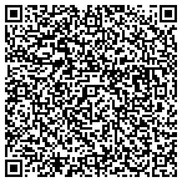 QR-код с контактной информацией организации Беккер, ТОО