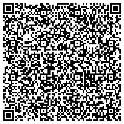 QR-код с контактной информацией организации Limagrain Kazakhstan (Лимагрейн Казахстан), представительство в РК, Филиал