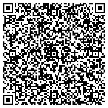 QR-код с контактной информацией организации Мгм Альянс, ТОО