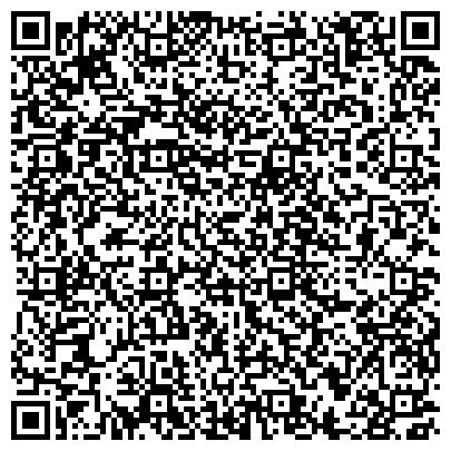 QR-код с контактной информацией организации Vitalmar Kazakhstan (Виталмар Казахстан), ТОО