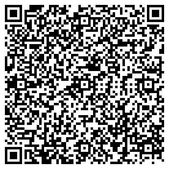 QR-код с контактной информацией организации Ринда, ТОО