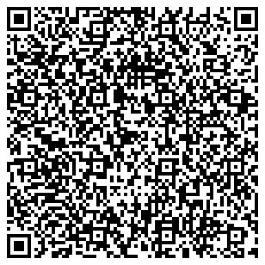QR-код с контактной информацией организации Flora-Plants (Флора- Плантс), ТОО