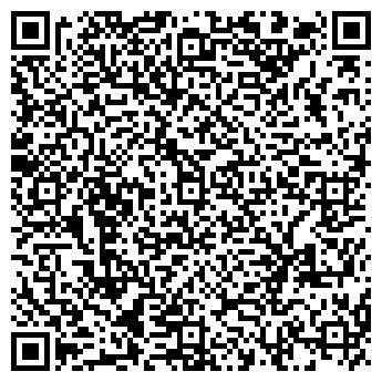 QR-код с контактной информацией организации Kinner (Киннер),ТОО