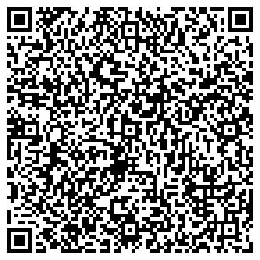 QR-код с контактной информацией организации Казэкспортастык Холдинг, АО