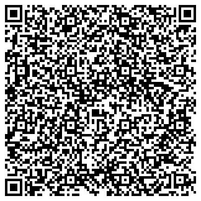 QR-код с контактной информацией организации Unistone company (Юнистоун компани), ТОО