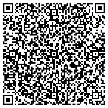 QR-код с контактной информацией организации Мастерстрой, ТОО