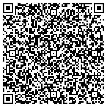 QR-код с контактной информацией организации Боярский двор, ТОО