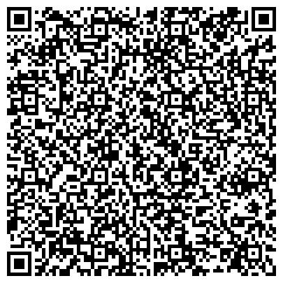 QR-код с контактной информацией организации Уральсктракторозапчасть, ТОО