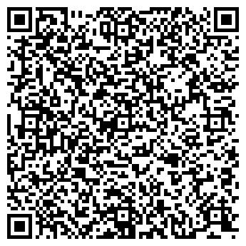 QR-код с контактной информацией организации Lanco (Ланко), ТОО