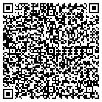 QR-код с контактной информацией организации Туикай, КХ