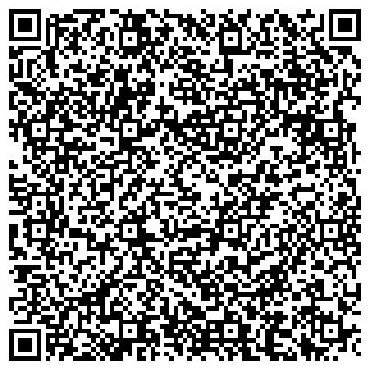 QR-код с контактной информацией организации Универсал и Ка, ТОО