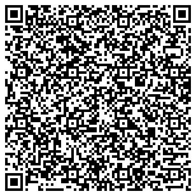 QR-код с контактной информацией организации Dimension Trading (Дименсион Трейдинг), ТОО
