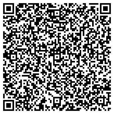 QR-код с контактной информацией организации Табыс ЕС, ТОО