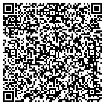 QR-код с контактной информацией организации Рашев Ансар, КХ