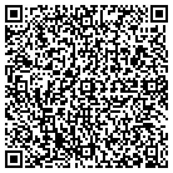 QR-код с контактной информацией организации Азия Агро Фуд, АО