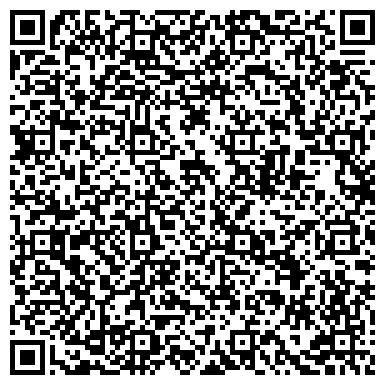 QR-код с контактной информацией организации Производство мицелия, ИП